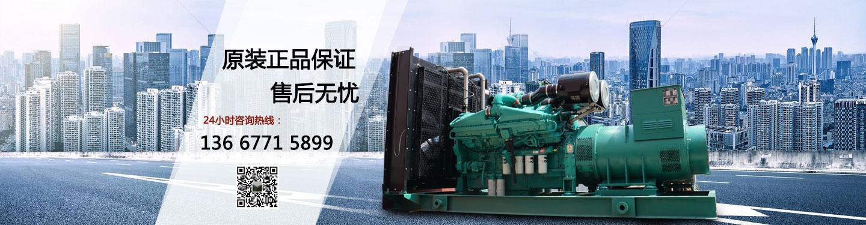 静音发电机低噪音柴油qy88千亿国际