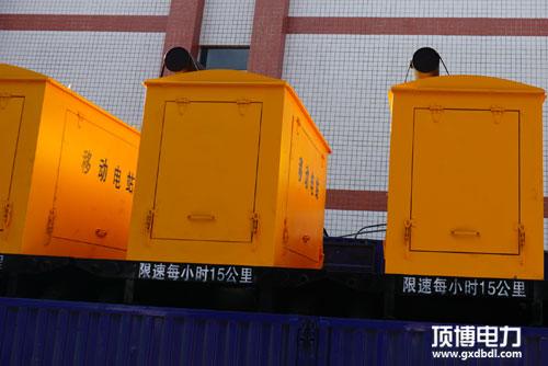 顶博电力移动柴油发电机组正在装载中