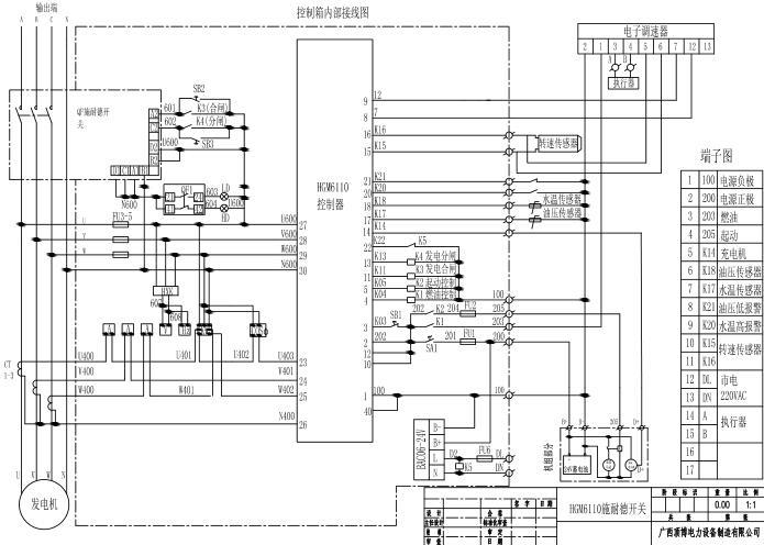 1800KW柴油发电机组启动柜配置图纸