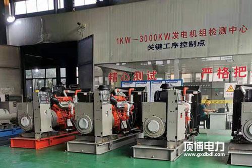 玉柴柴油发电机组检测中心