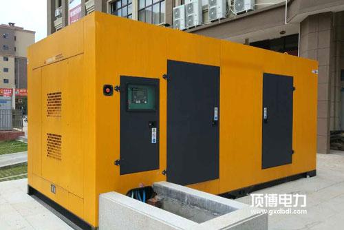 550KW静音柴油发电机组