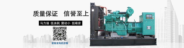 玉柴柴油qy88千亿国际