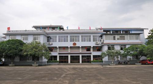 广西壮族自治区第五强制隔离戒毒所