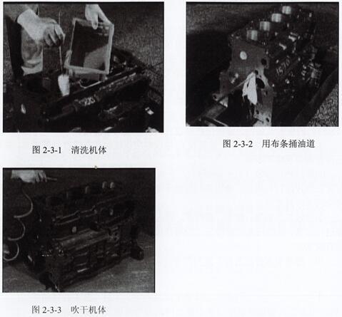 康明斯发电机组零件清洗