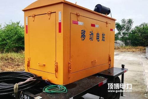 移动拖车式柴油发电机组底部油箱