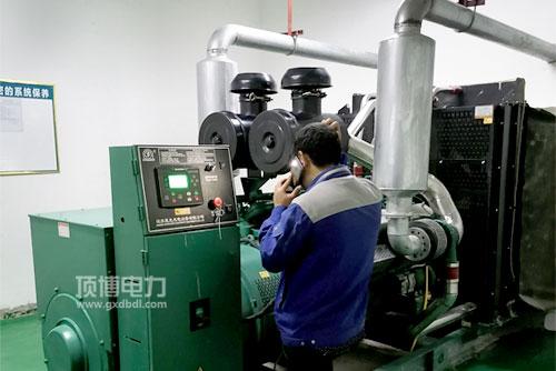 柴油发电机组配套众智控制器