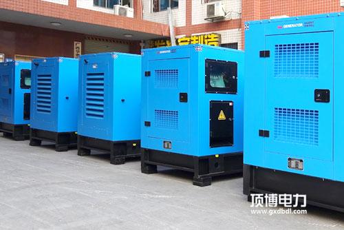 防雨型柴油发电机组
