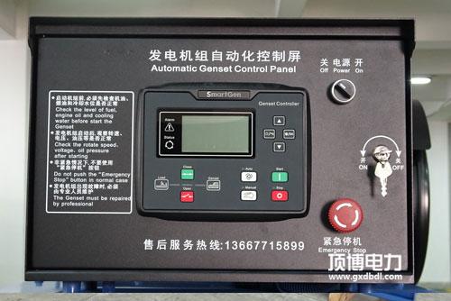 顶博远程监控系统为玉柴柴油发电机组提供24小时应急服务